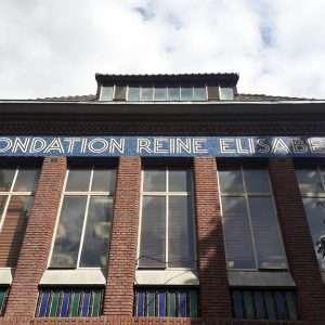 Fondation Reine Elisabeth